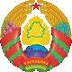 Президент Республики Беларусь