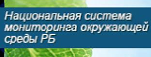http://www.nsmos.by/